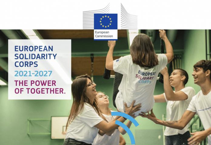 european solidarity corps call proposals