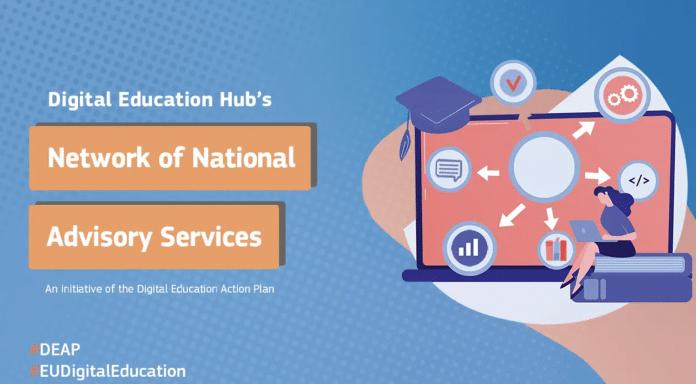 network digital education